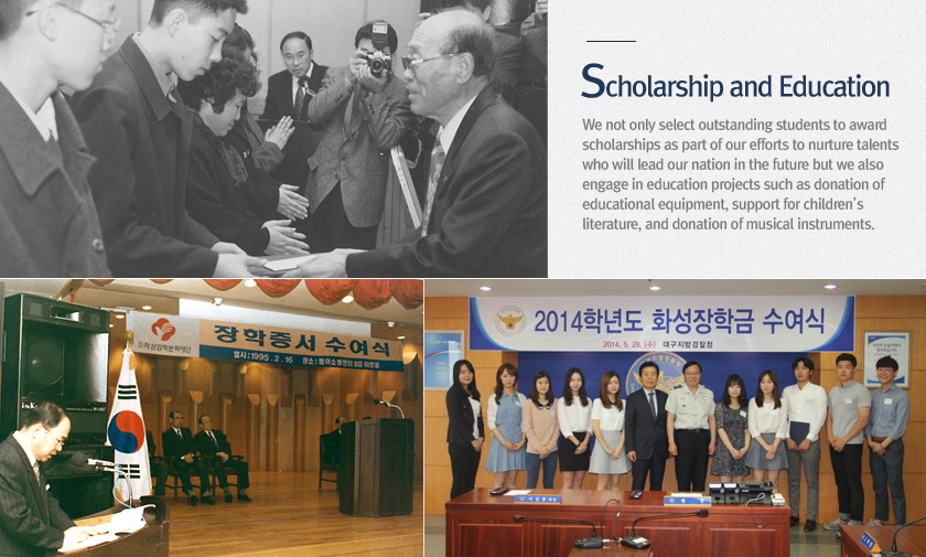 Scholarship and Education